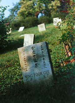 Tombstone of Wing Fook Gee in the Chinese Section of Homewood Cemetery, Pittsburgh © Eric Miller